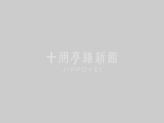 画像:山口ヒストリア講演会 /聴講者募集終了のお知らせ