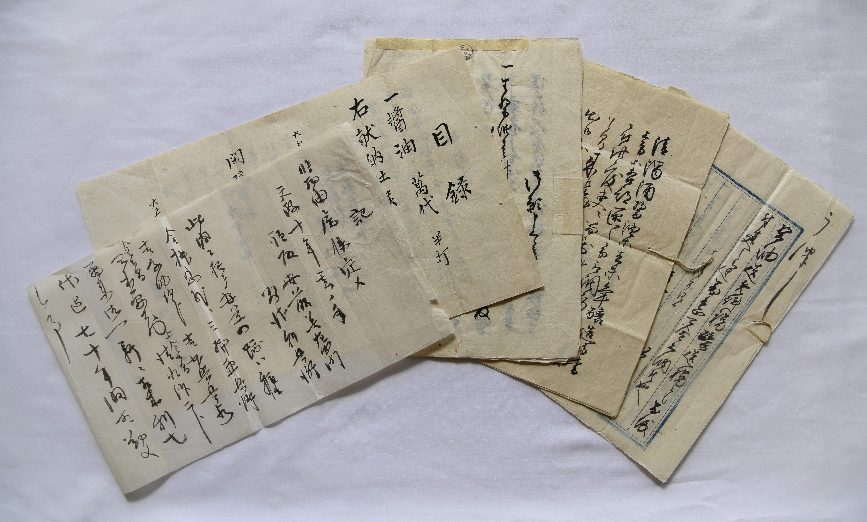 画像:萬代家文書が山口市指定文化財に指定されました。
