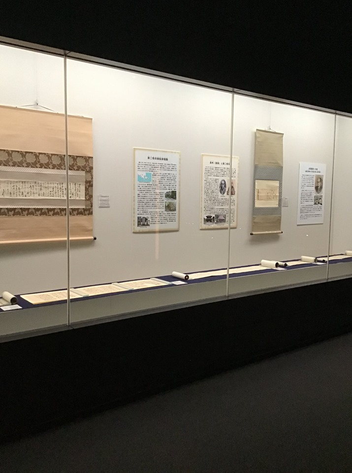 画像:「四境戦争への道〜慶応前期の大村益次郎と長州藩〜」の後期の展示が始まりました。