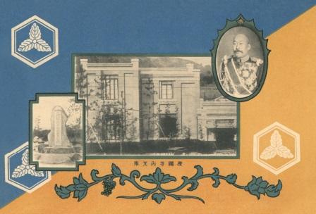画像:十朋亭維新館開館1周年を記念した事業を実施します